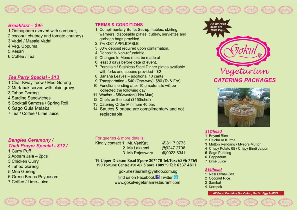 Gokul-Catering-Menu-22